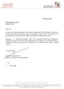 Appointment Letter Format In Dubai Menu Safe News Archive 2010