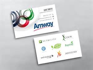 amway business cards free shipping