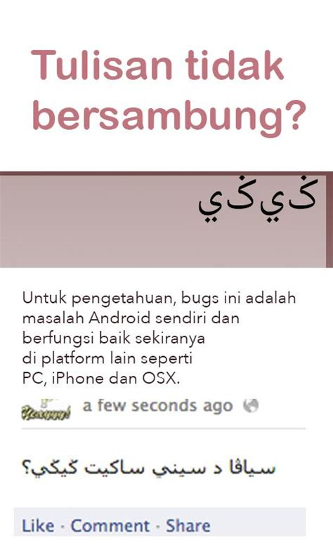 buat tulisan gaul online tulis jawi android apps on google play