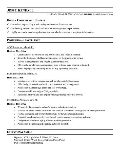 hostess description resume resume ideas