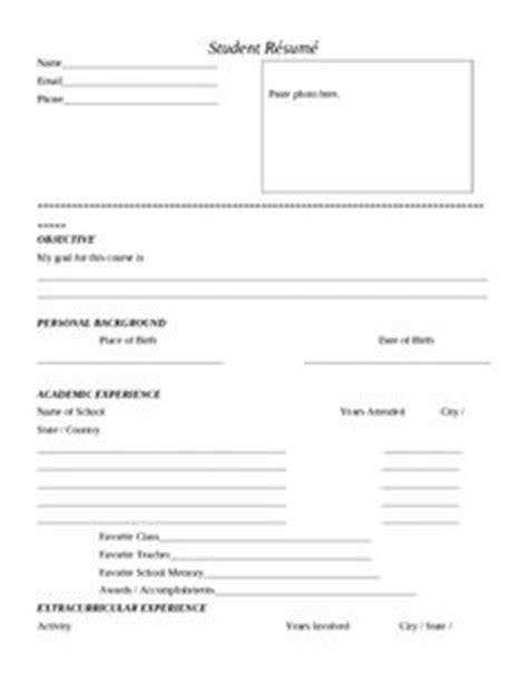 Resume Class Activities Day Of School Day Of School Activities High School Science