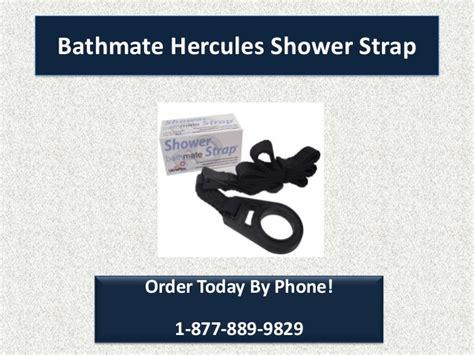 Bathmate Shower by Bathmate Hercules Shower