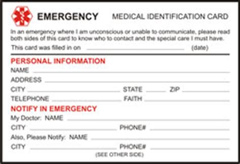 printable emergency card template 8 best images of free printable cards free