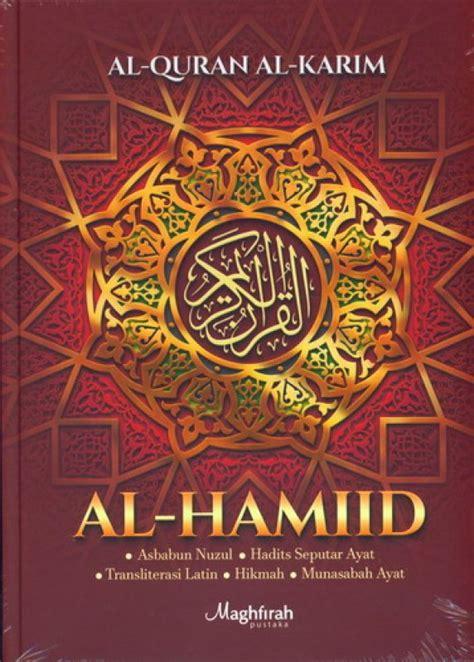 Al Quran Al Karim Buku Al Quran B56 bukukita al hamiid al quran al karim translierasi a4