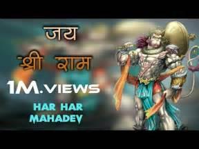 mp3s bholenath songs mp3 free jai jai bholenath vs har har mahadev new dj arvind yadav
