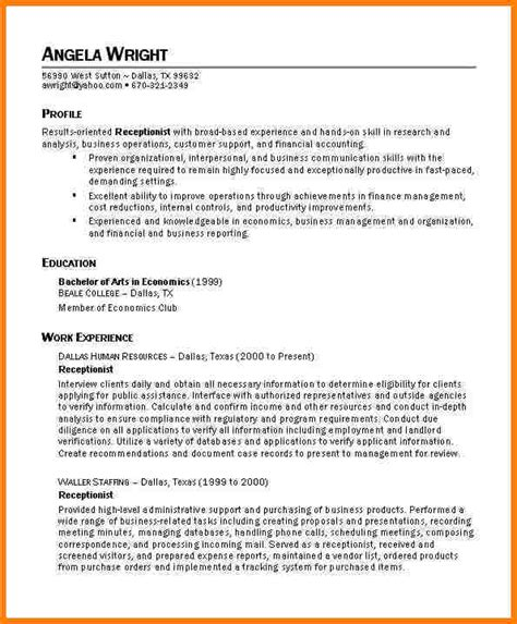 8 resume format for receptionist inventory count sheet
