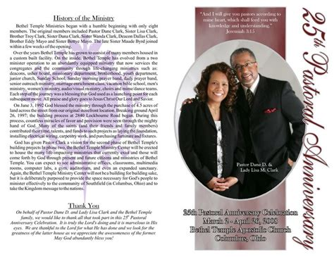 church anniversary program template pastor anniversary program template