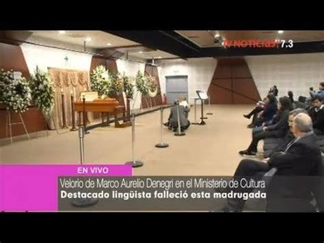 sala nazca velan a marco aurelio denegri en sala nasca del ministerio