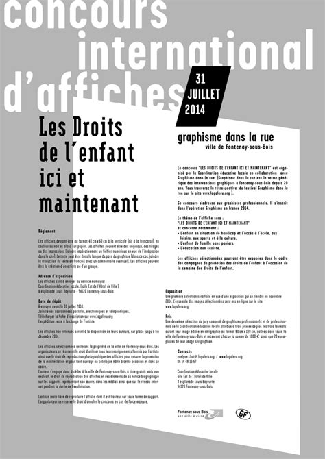 CONCOURS INTERNATIONAL D'AFFICHES / INTERNATIONAL POSTER