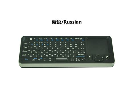 Mouse Keyboard Bluetooth rii rt mwk06bt ru russian multimedia mini bluetooth keyboard mouse combo with touchpad and