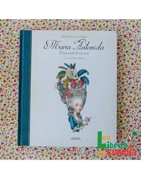 libro maria antonieta diario secreto maria antonieta benjamin lacombe