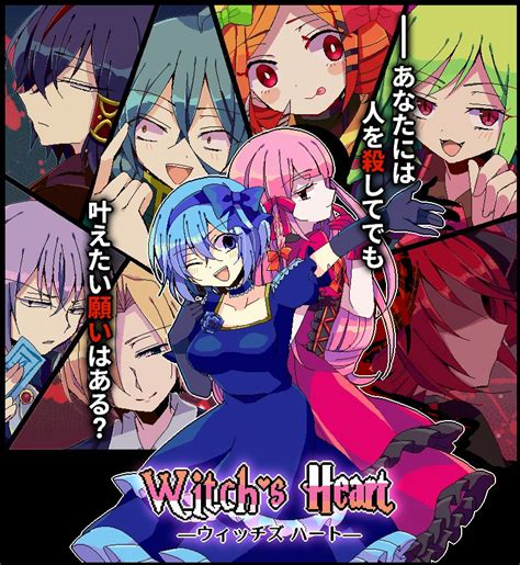 Witch S blue star witch s heart 公式 on quot ふりーむ様にて本日 witch s