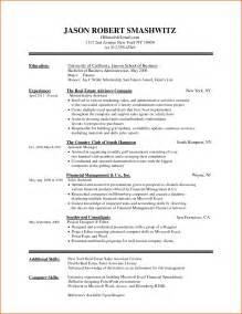 office 2007 resume template resume template microsoft word template design