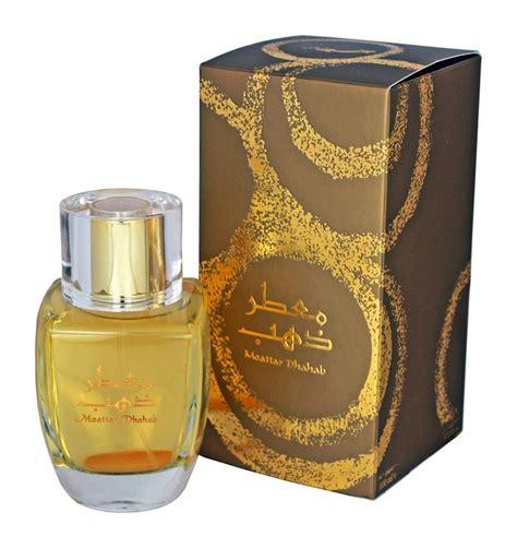 Parfum Arabian syed junaid alam arabic perfume moattar dhahab now in at born boutique perfumes