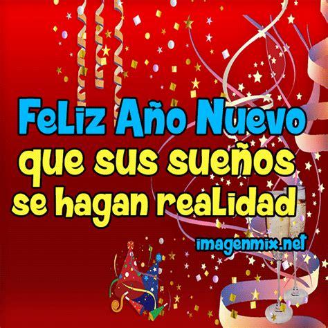 imagenes bonitas feliz año nuevo tarjetas de feliz 2017 whatsapp imagenes tarjetas