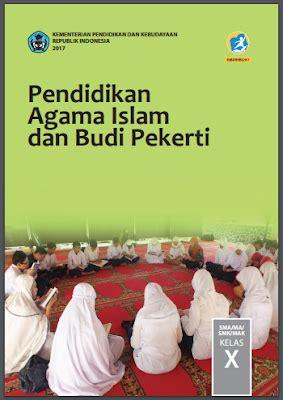 Pai Budi Pekerti Smk 1 K13n buku pai dan budi pekerti kelas 10 kurikulum 2013 revisi