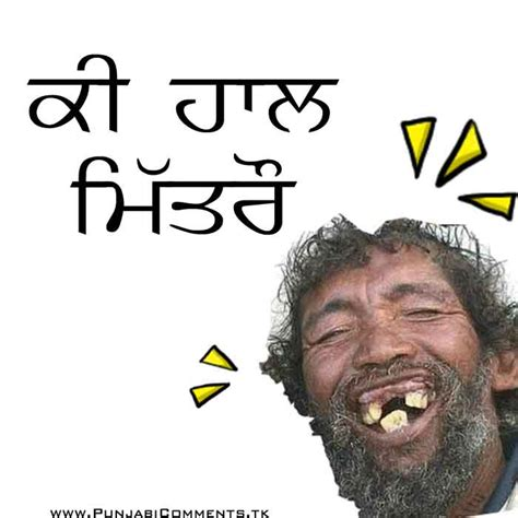 punjabi comments in for punjabi graphics and punjabi photos 1 8 12 1 15 12
