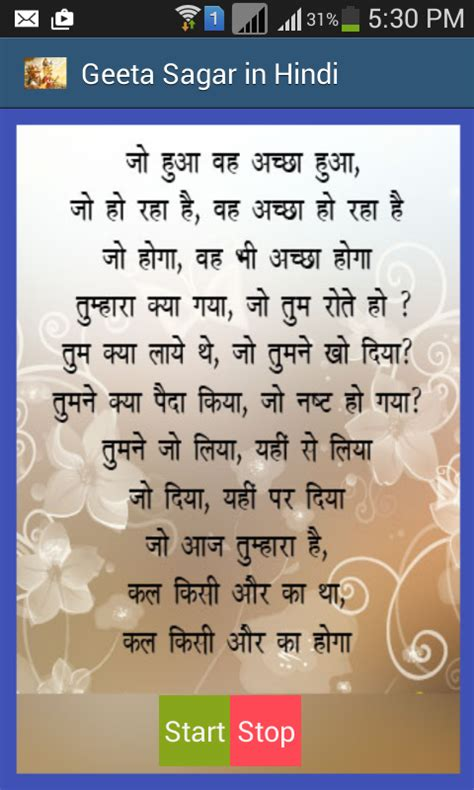 Draupadi marriage tune lyrics to hallelujah