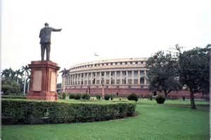 Essay About Indian Parliament by Rajya Sabha