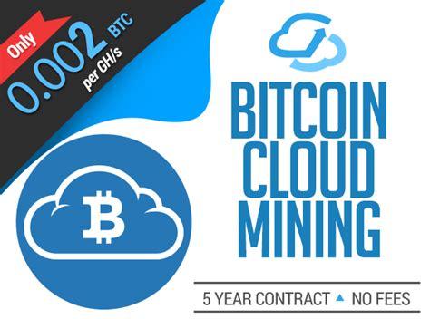 Bitcoin Cloud Miner Earn Btc by новые цены на майнинг от Bitcoin Cloud Services 0 002 Btc