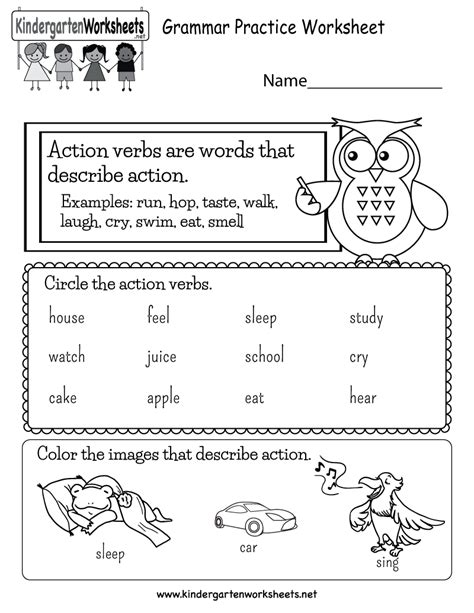 printable english worksheets kindergarten grammar practice worksheet free kindergarten english