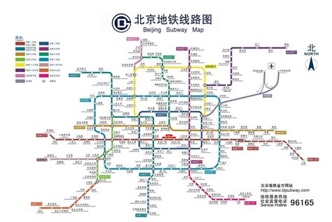 beijing subway map beijing subway map 2015 my