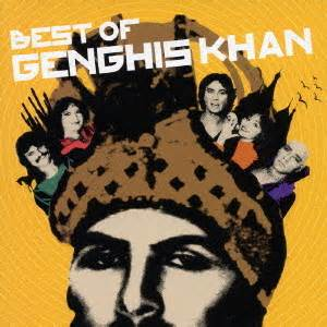 cooke and the of the khan books cdjapan best of genghis khan genghis khan cd album