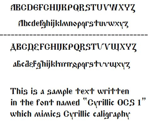 latin text tattoo font image gallery latin lettering font