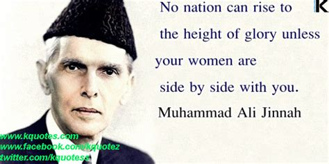 short biography of muhammad ali jinnah the gallery for gt short bible quotes