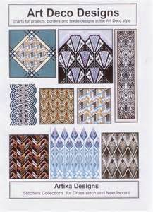 deco charted designs for cross stitch and needlepoint