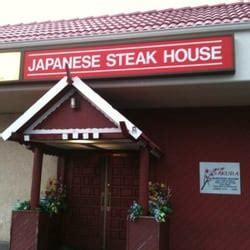 sakura japanese steak house sakura japanese steak house closed 46 reviews japanese 3630 s cedar st tacoma wa