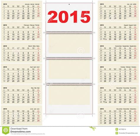 2015 quarterly calendar template stock vector image