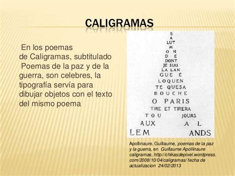 dada 237 smo historia del arte educatina youtube poemas futuristas de 1909 los jardines de babel el