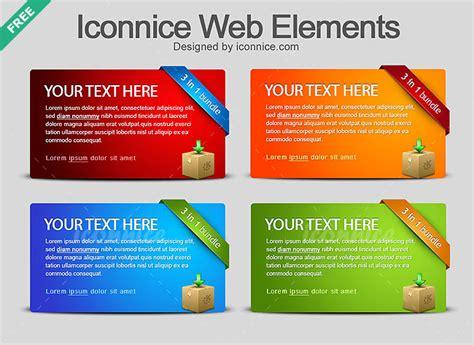 web pembuat banner gratis four colour web elements free psd web button