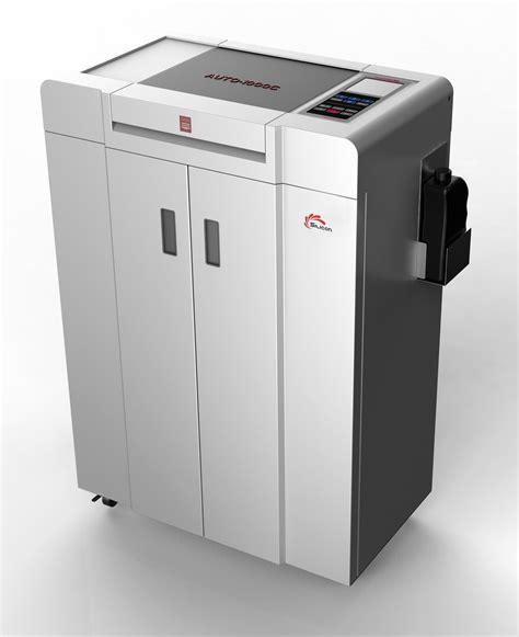 New Gemet Paper Shredder 1000c silicon paper shredder ps 1000c