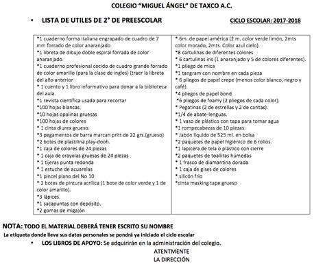 imagenes para listas escolares lista de 218 tiles escolares preescolar 2017 2018
