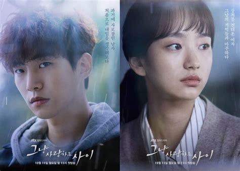 Bioskopkeren Just Between Lovers | 9 drama korea tayang desember 2017 inikpop