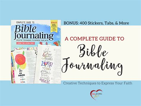complete guide to bible complete guide to bible journaling bible journal love