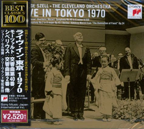 Szell Live In Tokyo by Club Cd Live In Tokyo 1970 Symphony No 2 Symphony No