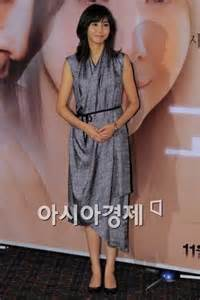 film korea ghost in your arms again photos quot ghost in your arms again quot press conference
