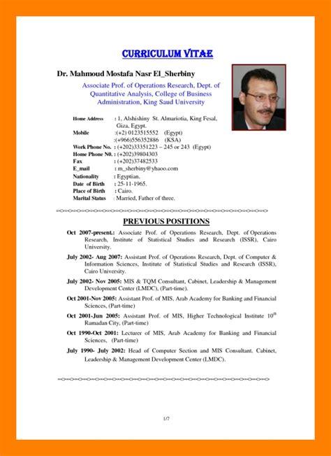 standard format for resume curriculum vitae canada