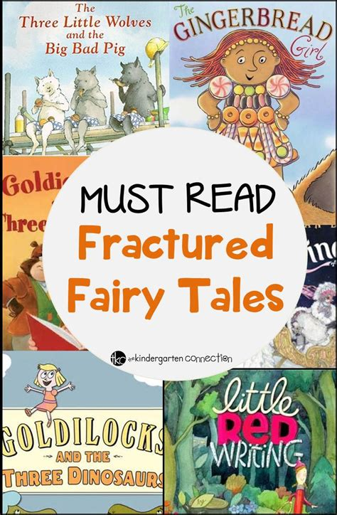 this is not a fairytale books fractured tales the kindergarten connection