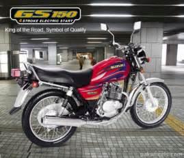 Suzuki Motor Pakistan Price Suzuki Gs 150 Motorcycle 2015 Price In Pakistan Car