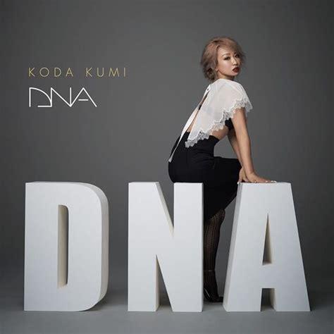 koda kumi real emotion lyrics koda kumi discography 39 albums 61 singles 0 lyrics 244