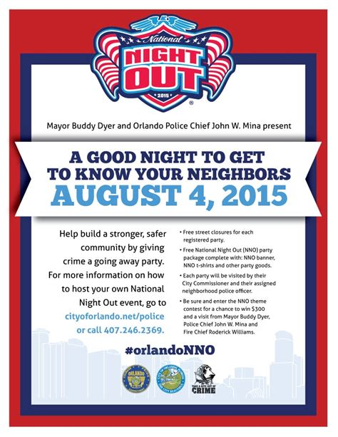 college park neighborhood association national night out