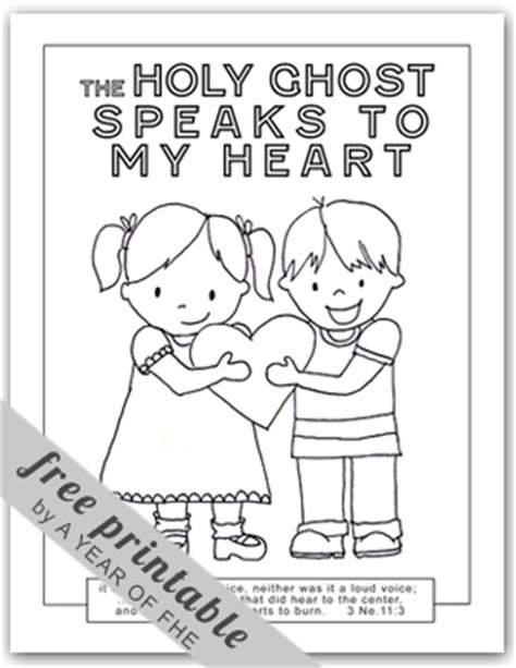 coloring pages of the holy ghost holy ghost coloring page free via a year of fhe lds