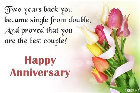 Marriage Anniversary Image For Chacha And Chachi by Happy Anniversary For Best With Bouquet Nicewishes