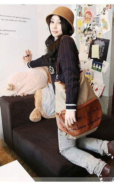 Tas Kerja Simpel Import Elegan Hitam Wanita Kulit Pergi Kantor Jinjing bisnis shop menjual berbagai macam tas perempuan