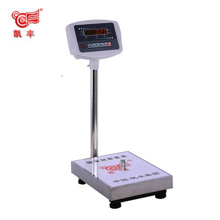 brecknell ps2000 series floor scale bs ps2000 2000 lb x 1 cheap veterinary scales cheap find veterinary scales cheap deals on line at alibaba