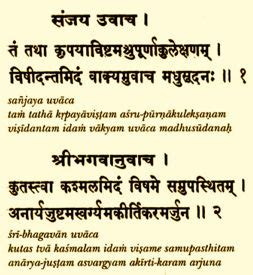 sanskrit sloka for new year sanskrit krishna